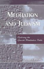 Meditation and Judaism