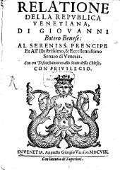 Relatione della republica venetiana