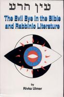 The Evil Eye in the Bible and in Rabbinic Literature PDF