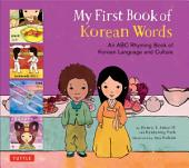 My First Book of Korean Words: An ABC Rhyming Book