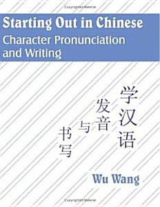 Starting Out in Chinese PDF