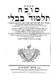 Masechet Suka min Talmud Bavli