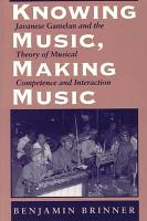 Knowing Music  Making Music PDF