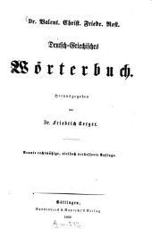 Deutsch-griechisches Wörterbuch