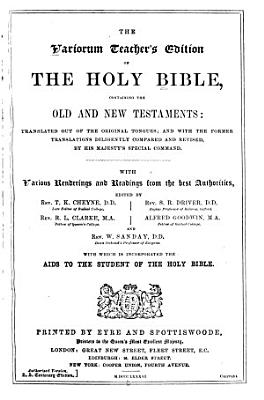 The Variorum Teacher s Edition of the Holy Bible