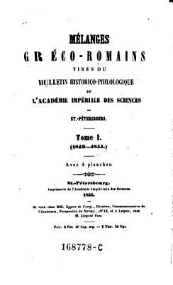 Tome I  1849 1855  PDF