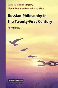 Russian Philosophy in the Twenty First Century PDF