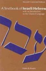 Textbook of Israeli Hebrew PDF