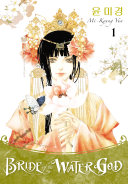 Bride of the Water God Vol  1 PDF