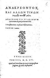 Anakreontos, kai allōn tinōn lyrikōn poiētōn Melē: Anacreontis et aliorum lyricorum aliquot poetarum odae
