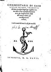 Commentarii di Gaio Givlio Cesare