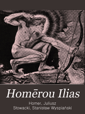 Homērou Ilias: Lloimo, mēni