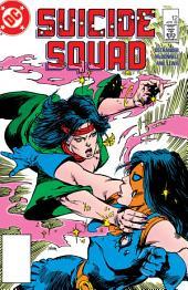 Suicide Squad (1987 - 1992) #12