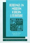 Readings in Modern Korean Literature