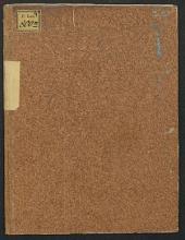 Librorum sententiarum Petri Lombardi ac eorundem distinctionum breve utilissimumque memoriale