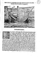 Regola generale di soleuare ogni fondata naue & nauilii con ragione\di Nicolo Tartaglia!