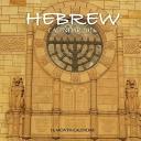 Hebrew Calendar 2016
