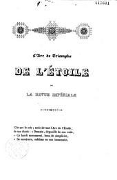 L'Arc de Triomphe de l'Etoile: pièce