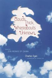 Clouds Thick Whereabouts Unknown Book PDF