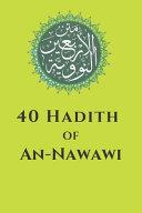 40 Hadith of An Nawawi