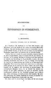 Geschiedenis van uitvindingen en ontdekkingen