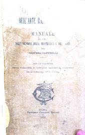 Dell'arte rappresentativa manuale ad uso degli studiosi della drammatica e del canto per Gaetano Gattinelli