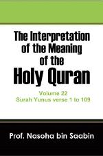 The Interpretation of The Meaning of The Holy Quran Volume 22 - Surah Yunus verse 1 to 109