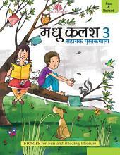 Madhu Kalash – 3