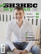 Бизнес-журнал, 2015/03: Тульская область
