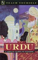 Teach Yourself Urdu PDF