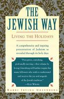 The Jewish Way PDF