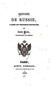 Histoire de Russie: d'après les chroniques nationales