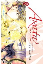 Arata: The Legend: Volume 17