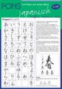 PONS Schriften auf einen Blick   Japanisch PDF