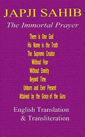 Japji Sahib - English Translation & Translation: Sikhism