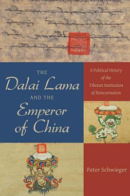 The Dalai Lama and the Emperor of China