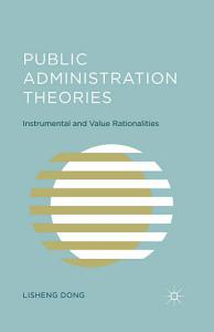 Public Administration Theories PDF