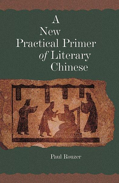 A New Practical Primer Of Literary Chinese