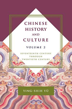 Chinese History and Culture PDF