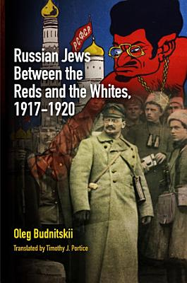 Russian Jews Between the Reds and the Whites  1917 1920