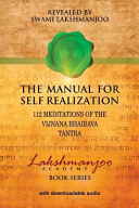 The Manual for Self Realization