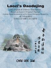 Laozi's Daodejing--From Philosophical and Hermeneutical Perspectives: The English and Chinese Translations Based on Laozi'S Original Daoism