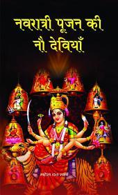 Navratr Pujan Ki 9 Deviya