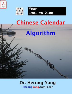 Chinese Calendar Algorithm   Year 1901 to 2100