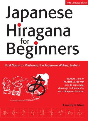 Japanese Hiragana for Beginners PDF