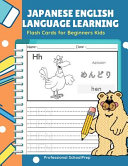 Japanese English Language Learning Flash Cards for Beginners Kids