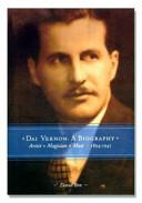 Dai Vernon Book