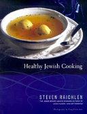 Healthy Jewish Cooking Book PDF