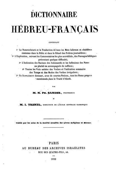 Download Dictionnaire H  breu Fran  ais Book