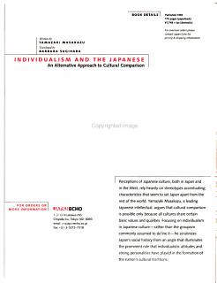 Japan Echo Book